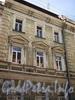 Галерная ул., д. 27. Фрагмент фасада здания. Фото июнь 2010 г.