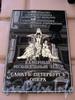 Галерная ул., д. 33. Камерный музыкальный театр «Санктъ-Петербургъ Опера». Фото июнь 2010 г.
