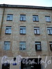 Галерная ул., д. 75. Фрагмент фасада здания. Фото июнь 2010 г.