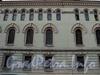 Захарьевская ул., д. 4. Фрагмент фасада. Фото июль 2010 г.