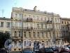 Захарьевская ул., д. 5. Фасад здания. Фото июль 2010 г.