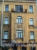 Захарьевская ул., д. 9. Правый эркер. Фото июль 2010 г.