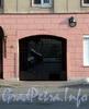 Захарьевская ул., д. 11. Решетка ворот. Фото июль 2010 г.