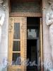 Захарьевская ул., д. 23. Доходный дом Л. И. Нежинской. Дверь парадного подъезда «Египетского дома». Фото июль 2010 г.
