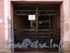 Захарьевская ул., д. 29. Решетка ворот. Фото июль 2010 г.