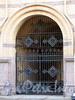 Кирочная ул., д. 1. Здание Офицерского собрания (Дом офицеров). Решетка ворот. Фото сентябрь 2010 г.