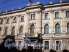 Кирочная ул., д. 4. Фрагмент фасада. Фото апрель 2010 г.