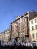 Кирочная ул., д. 6. Доходный дом И.М. Екимова. Фасад здания. Фото апрель 2010 г.