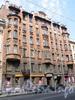Кирочная ул., д. 6. Доходный дом И.М. Екимова. Фасад здания. Фото май 2010 г.