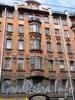 Кирочная ул., д. 6. Доходный дом И.М. Екимова. Фрагмент фасада. Фото май 2010 г.
