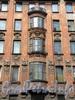 Кирочная ул., д. 6. Доходный дом И.М. Екимова. Эркер. Фото май 2010 г.