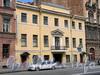 Кирочная ул., д. 10. Дом Ф.И. Демерцова. Фасад здания. Фото май 2010 г.
