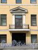 Кирочная ул., д. 10. Дом Ф.И. Демерцова. Фрагмент фасада здания. Фото май 2010 г.