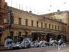 Кирочная ул., д. 15. Фасад левого корпуса. Фото апрель 2010 г.