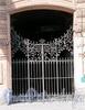 Кирочная ул., д. 18. Особняк Ц.А. Кавоса. Решетка ворот. Фото май 2010 г.