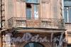 Кирочная ул., д. 18. Особняк Ц.А. Кавоса. Решетка балкона. Фото май 2010 г.