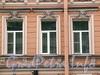 Кирочная ул., д. 29. Фрагмент фасада. Фото сентябрь 2010 г.