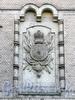 Кирочная ул., д. 43. Здание музея А.В. Суворова. Барельеф на фасаде левого крыла здания. Фото сентябрь 2010 г.