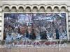 Кирочная ул., д. 43. Здание музея А.В. Суворова. Мозаичное панно «Отъезд Суворова в поход 1799 года». Фото сентябрь 2010 г.