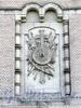 Кирочная ул., д. 43. Здание музея А.В. Суворова. Барельеф на фасаде правого крыла здания. Фото сентябрь 2010 г.
