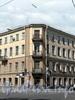 Кирочная ул., д. 48 / Потемкинская ул., д. 13. Фрагмент угловой части фасада. Фото май 2010 г.