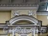 Гангутская ул., д. 1. Здание Сельскохозяйственного музея. Фрагмент центральной части фасада. Фото сентябрь 2010 г.