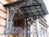 Гангутская ул., д. 6. Кронштейны козырька парадного входа. Фото сентябрь 2010 г.