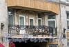 Гангутская ул., д. 16. Решетка балкона. Фото сентябрь 2010 г.