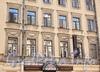 Ул. Радищева, д. 4 / Солдатский пер., д. 5. Фрагмент фасада здания по улице Радищева. Фото июль 2010 г.