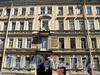 Ул. Радищева, д. 5-7. Фрагмент фасада лицевого флигеля. Фото июль 2010 г.