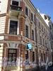 Ул. Радищева, д. 6 / Солдатский пер., д. 8. Фасад по улице. Фото июль 2010 г.