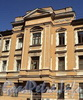 Ул. Радищева, д. 33. Центральная часть фасада. Фото июль 2010 г.