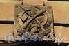 Тверская ул., д. 20. Знак Осоавиахима. Фото август 2010 г.