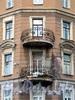 Ул. Бонч-Бруевича, д. 2 / Смольный пр., д. 3. Угловые балконы. Фото октябрь 2010 г.