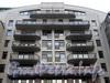 Мичуринская ул., д. 4. Элитный жилой комплекс «Дворянское гнездо» («Евросиб»). Балконы. Фото октябрь 2010 г.