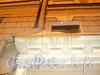 Большая Морская улица, дом 13. Природное оформление. Фото январь 2011 г.
