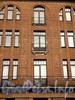 Мичуринская ул., д. 21 / Мал. Посадская ул., д. 11. Фрагмент фасада по Мичуринской улице. Фото октябрь 2010 г.