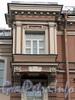 Шпалерная ул., д. 2 (угловая часть) / Гагаринская ул., д. 4. Эркер. Вид с Гагаринской улицы. Фото сентябрь 2010 г.