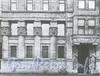 Захарьевская ул. д. 23. Доходный дом Л. И. Нежинской. Фрагмент фасада. Фото 1910-х гг. (из книги «Литейная часть. От Невы до Кирочной. 1710-1918»)