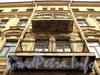 Гагаринская ул., д. 14. Фрагмент фасада. Фото сентябрь 2010 г.