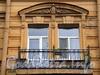 Гагаринская ул., д. 14. Балкон. Фото сентябрь 2010 г.