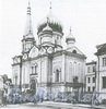Церковь Святого Николая Чудотворца («Миловская»). Фото начала XX в. (из книги «Литейная часть. От Невы до Кирочной. 1710-1918»)
