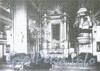 Интерьер церкви Святой Анны. Фото конца XIX в. (из книги «Литейная часть. От Невы до Кирочной. 1710-1918»)