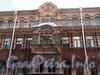Ул. Достоевского, 38. Фрагмент фасада здания. Фото январь 2011 г.
