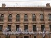Лафонская улица, дом 1 (ул. Пролетарской Диктатуры, д. 1). Фрагмент фасада. Фото октябрь 2010 г.