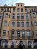 Очаковская ул. д. 5. Правый корпус. Фрагмент фасада. Фото апрель 2011 г.