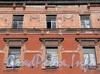 Ул. Писарева, д. 4. Фрагмент фасада. Фото апрель 2011 г.