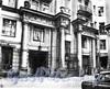 Ул. Пестеля, д. 7. Двор дома. Фото 1990-х годов. (из книги «Улица Пестеля (Пантелеймоновская)»)