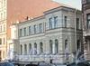 Ул. Писарева, д. 16. Общий вид особняка. Фото апрель 2011 г.