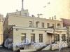 Ул. Писарева, д. 16. Вид особняка со двора. Фото апрель 2011 г.